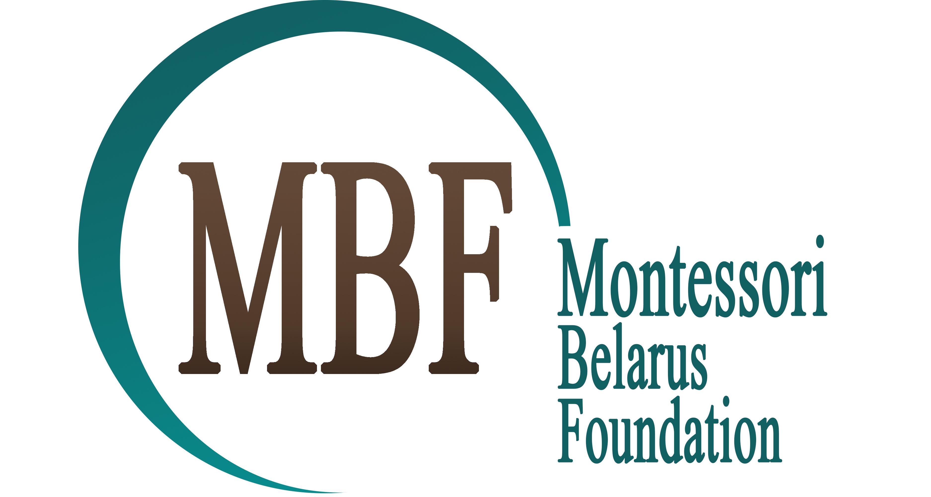 Местный фонд развития метода Монтессори